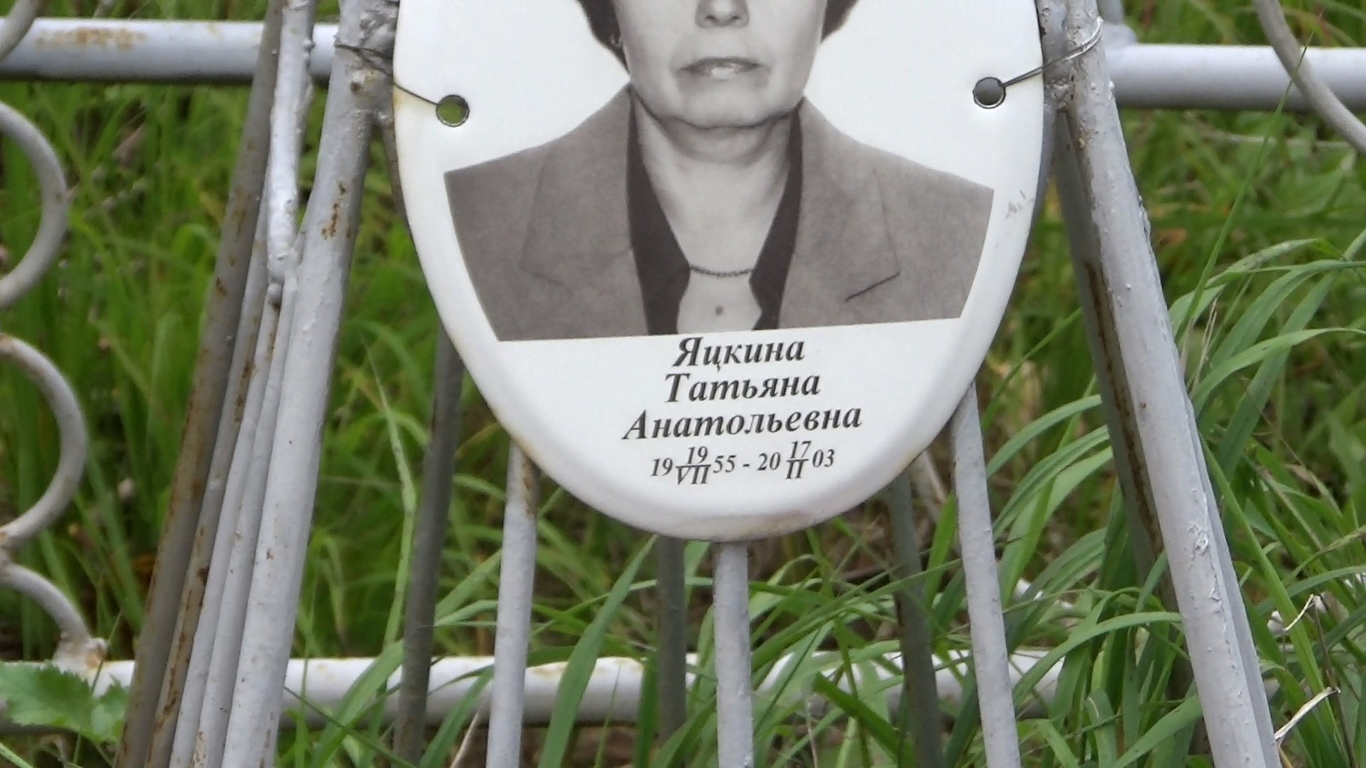 Тараканова татьяна анатольевна, Татьяна Анатольевна Тараканова(Сыченикова) 11 фотография